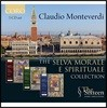 The Sixteen 몬테베르디: 윤리적이고 종교적인 숲 1-3권 컬렉션 - 더 식스틴, 해리 크리스토퍼스 (Monteverdi: Selva Morale e Spirituale Collection) [탄생 450주년 3CD 합본 에디션]