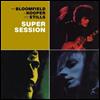 Michael Bloomfield (Mike Bloomfield) / Al Kooper / Steve Stills (Stephen Stills) - Super Session (Remastered)(Bonus Tracks)