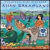 Putumayo Kids Presents Asian Dreamland (푸투마요 키즈 프레젠트 아시안 드림랜드)
