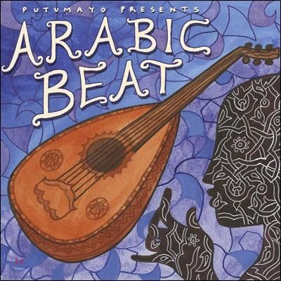 Putumayo Presents Arabic Beat (푸투마요 프레젠트 아라빅 비트)