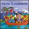 Putumayo Kids Presents Asian Playground (푸투마요 키즈 프레젠트 아시안 플레이그라운드)