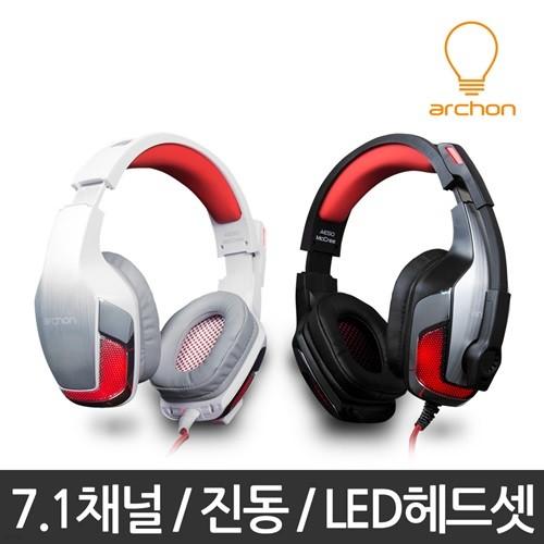 archon AE50 McCree 7.1채널 진동 LED 게이밍 헤드셋