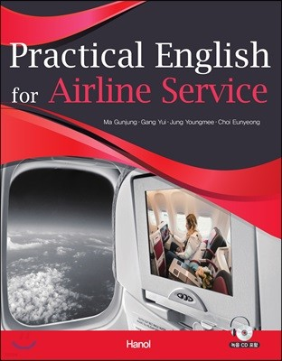 Practical English for Airline Service