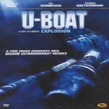 [DVD] U-Boat Explosion - 유-보트 익스플로션
