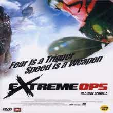 [DVD] Extreme OPS - 익스트림 오피에스