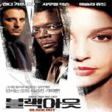 [DVD] Blackout SE - 블랙 아웃 SE