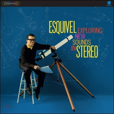 Esquivel (에스퀴벨) - Exploring New Sounds in Stereo [LP]