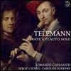 Lorenzo Cavasanti 텔레만: 리코더 소나타 - 로렌초 카바산티 (Telemann: Sonate a Flauto Solo [Recorder Sonatas)