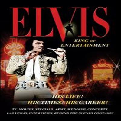 Elvis Presley - Elvis: King of Entertainment (DVD)(2003)
