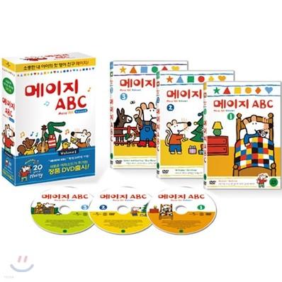 메이지 ABC 1부 (3Disc Box)