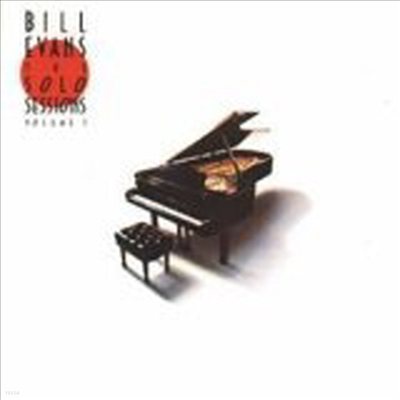 Bill Evans - The Solo Sessions Vol.1