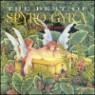 Spyro Gyra - Best of Spyro Gyra: The First Ten Years