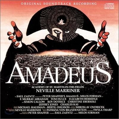 아마데우스 영화음악 (Amadeus OST) - 네빌 마리너(Neville Marriner) 지휘/음악감독