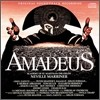 �Ƹ����콺 ��ȭ���� (Amadeus OST) - �� ������(Neville Marriner) ����/���ǰ���