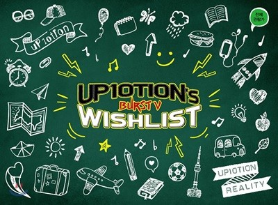 업텐션 (UP10TION) - UP10TION`s Wishlist - Burst V