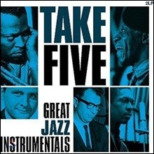 재즈 명연 모음집 (Take Five - Great Jazz Instrumentals) [LP]
