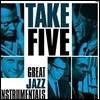 재즈 명연 모음집 (Take Five - Great Jazz Instrumentals) [투명 블루 컬러 LP]