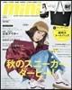 (예약도서)mini(ミニ) 2017年11月號