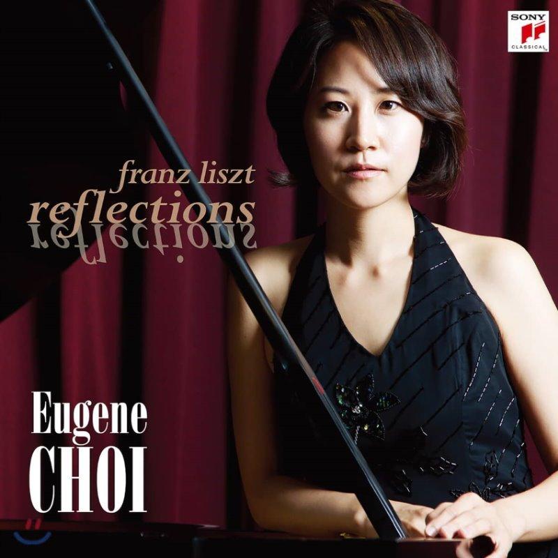 최유진 - 리스트: 리플렉션 (Liszt: Reflections)