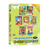 EBS ����� �Բ� ������ ��� ���� : ������� ��ȭ �� ģ���� 7�� DVD (EBS Green Best Animation 7 DVD SET)