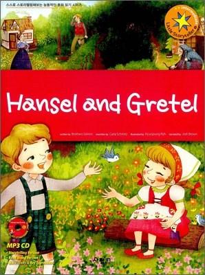 Hansel and Gretel 헨젤과 그레텔