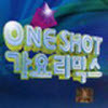 V.A. - ONE SHOT (2CD)