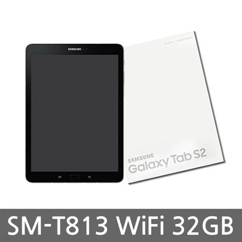[정품E]삼성 갤럭시탭 S2 9.7 WiFi 32GB/SM-T813/