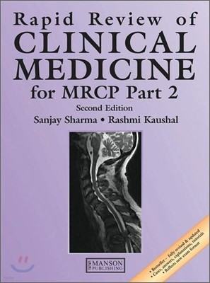 Rapid Review of Clinical Medicine for MRCP Part 2, 2/E