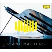 피아노 마스터 (Piano Masters)