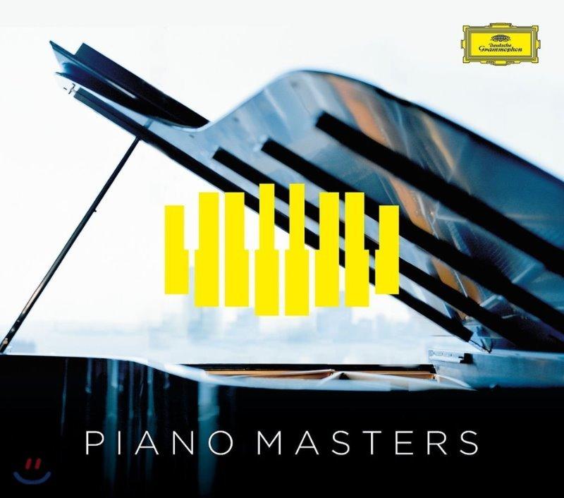피아노 마스터스 - DG 레이블 피아노 명연주 모음집 (Piano Masters)