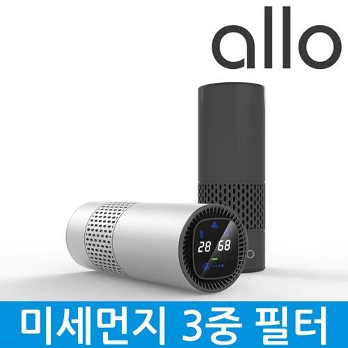 알로 미세먼지 미니 공기청정기 A7 소형/가정/차량용