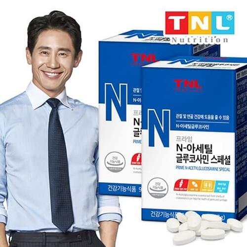 N-아세틸 글루코사민 스페셜 x 2개