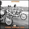 Flower Travellin' Band (플라워 트래블링 밴드) - Anywhere [그레이 컬러 LP+CD]