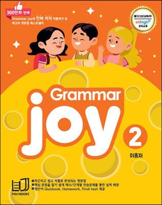 POLY BOOKS Grammar joy 2