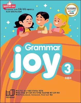 POLY BOOKS Grammar joy 3