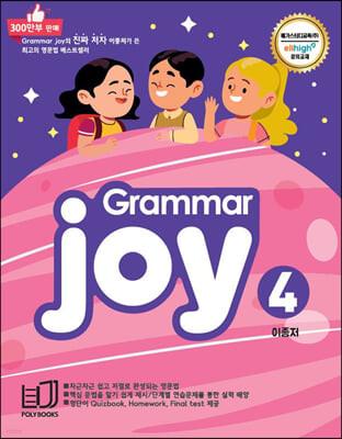 POLY BOOKS Grammar joy 4