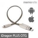 [10개이상 인쇄무료][무료배송][메모렛] 멀티 OTG USB iDragon PLUS 64G 안드로이드폰 아이폰 겸용 (아이드래곤 플러스 64G)
