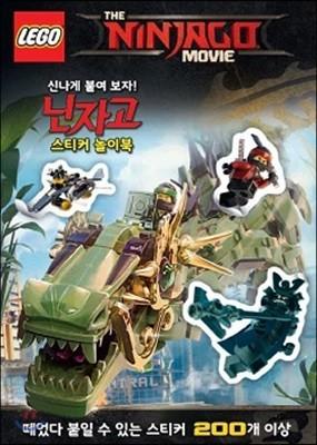LEGO 닌자고 무비 스티커 놀이북