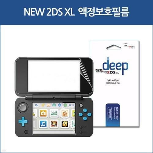 [2DS XL 주변기기]뉴 2DS XL 액정보호필름