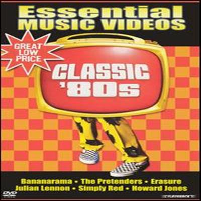 Bananarama/Pretenders/Julian Lennon/Howard Jones - Essential Music Videos - Classic '80s (DVD)(2004)
