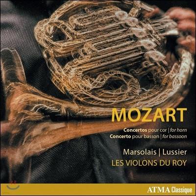 Les Violons du Roy 모차르트: 호른 협주곡 1-4번 전곡, 바순 협주곡 - 레 비올롱 뒤 루아, 마티유 루시에 (Mozart: Horn Concertos, Bassoon Concerto)