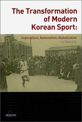 The Transformation of Modern Korean Sports