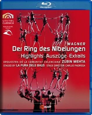 바그너 : 니벨룽의 반지 하이라이트 [블루레이]