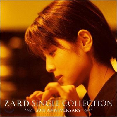 ZARD 20주년 기념 싱글 컬렉션 수입 한정반