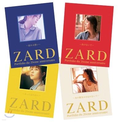 ZARD 20주년 기념 사진집 수입 한정반: 1~4집 패키지