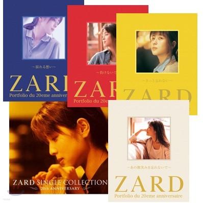 ZARD 20주년 기념 싱글 컬렉션 + 20주년 기념 사진집 1~4집 패키지