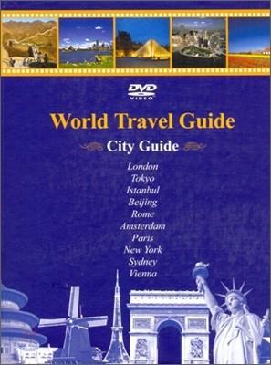World Travel Guide - 씨티가이드