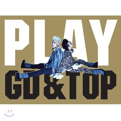 Play With GD & TOP
