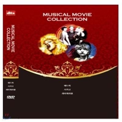 뮤지컬무비 컬렉션 (3disc)