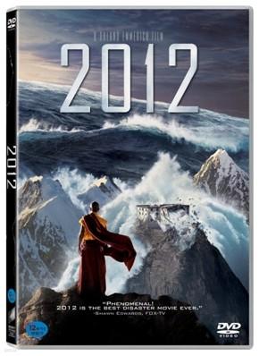 2012 : 일반판 (1Disc)